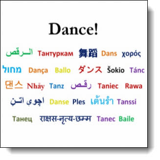 how to say dancer in different languages